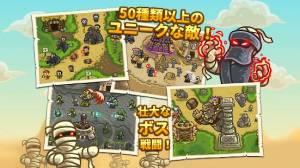 Androidアプリ「Kingdom Rush Frontiers」のスクリーンショット 4枚目