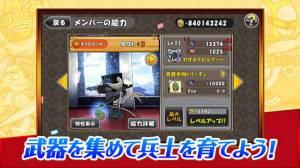 Androidアプリ「ケリ姫スイーツ」のスクリーンショット 4枚目