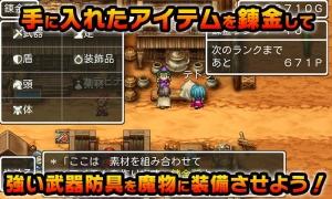 Androidアプリ「ドラゴンクエストモンスターズWANTED!」のスクリーンショット 4枚目