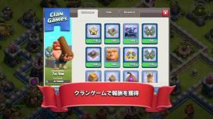 Androidアプリ「クラッシュ・オブ・クラン (Clash of Clans)」のスクリーンショット 3枚目