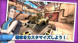 Androidアプリ「ぷち戦車隊~オンライン戦線~」のスクリーンショット 5枚目