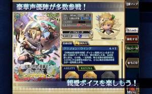 Androidアプリ「チェインクロニクル チェインシナリオ王道バトルRPG」のスクリーンショット 5枚目