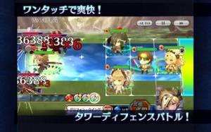 Androidアプリ「チェインクロニクル チェインシナリオ王道バトルRPG」のスクリーンショット 2枚目