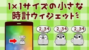 Androidアプリ「ぺそぎん時計 デジタル時計ウィジェット無料ペンギン育成ゲーム」のスクリーンショット 1枚目