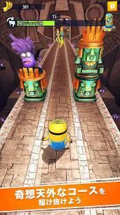 Androidアプリ「ミニオンラッシュ: 「怪盗グルー」公式ゲーム」のスクリーンショット 5枚目