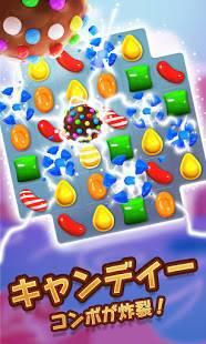 Androidアプリ「キャンディークラッシュ」のスクリーンショット 1枚目