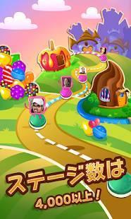 Androidアプリ「キャンディークラッシュ」のスクリーンショット 3枚目