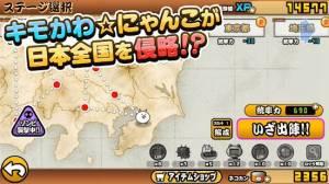 Androidアプリ「にゃんこ大戦争」のスクリーンショット 1枚目