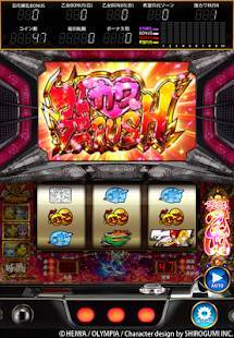 Androidアプリ「パチスロ戦国乙女~剣戟に舞う白き剣聖~ オリンピア」のスクリーンショット 2枚目