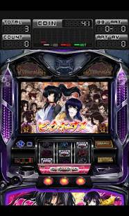 Androidアプリ「バジリスク~甲賀忍法帖~II」のスクリーンショット 2枚目