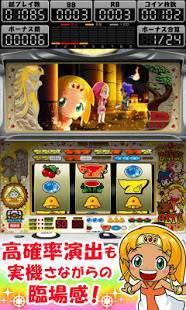 Androidアプリ「クレアの秘宝伝~はじまりの扉と太陽の石~」のスクリーンショット 5枚目