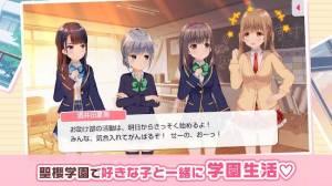 Androidアプリ「ガールフレンド(仮) 豪華声優による耳で萌える学園恋愛ゲーム」のスクリーンショット 3枚目