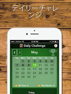Androidアプリ「ソリティア」のスクリーンショット 3枚目
