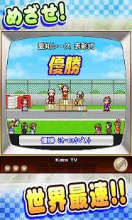 Androidアプリ「開幕!!パドックGP」のスクリーンショット 3枚目