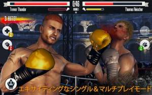 Androidアプリ「「リアル・ボクシング」 格闘ゲーム」のスクリーンショット 1枚目