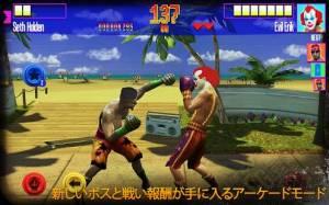 Androidアプリ「「リアル・ボクシング」 格闘ゲーム」のスクリーンショット 3枚目