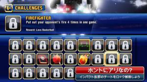 Androidアプリ「NBA JAM by EA SPORTS™」のスクリーンショット 5枚目