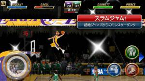 Androidアプリ「NBA JAM by EA SPORTS™」のスクリーンショット 2枚目
