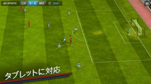 Androidアプリ「FIFA 14 by EA SPORTS™」のスクリーンショット 2枚目