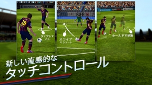 Androidアプリ「FIFA 14 by EA SPORTS™」のスクリーンショット 5枚目