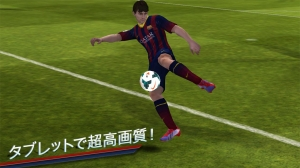 Androidアプリ「FIFA 14 by EA SPORTS™」のスクリーンショット 1枚目