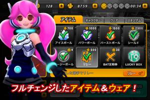 Androidアプリ「LINE ホームランバトル バースト」のスクリーンショット 5枚目