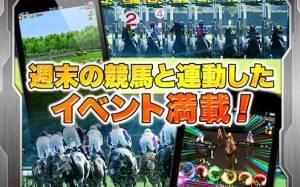 Androidアプリ「パズルダービー ~競馬×パズル!無料で遊べる競馬ゲーム!~」のスクリーンショット 5枚目
