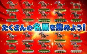 Androidアプリ「パズルダービー ~競馬×パズル!無料で遊べる競馬ゲーム!~」のスクリーンショット 4枚目
