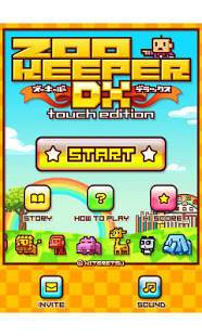 Androidアプリ「ZOOKEEPER DX TouchEdition」のスクリーンショット 1枚目