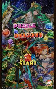 Androidアプリ「パズル&ドラゴンズ」のスクリーンショット 1枚目