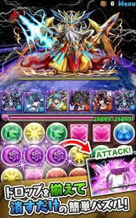 Androidアプリ「パズル&ドラゴンズ」のスクリーンショット 3枚目