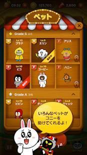 Androidアプリ「LINE バブル」のスクリーンショット 4枚目