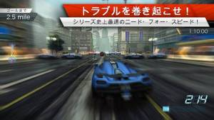 Androidアプリ「Need for Speed™ Most Wanted」のスクリーンショット 2枚目