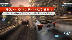 Androidアプリ「Need for Speed™ Most Wanted」のスクリーンショット 3枚目