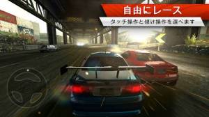 Androidアプリ「Need for Speed™ Most Wanted」のスクリーンショット 4枚目