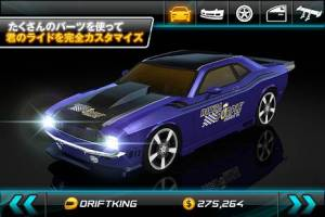 Androidアプリ「Drift Mania: Street Outlaws」のスクリーンショット 2枚目