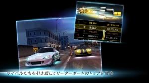Androidアプリ「ワイルド スピード ユーロ・ミッション: ザ・ゲーム」のスクリーンショット 4枚目