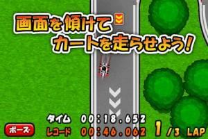 Androidアプリ「ゴー!ゴー!カート」のスクリーンショット 1枚目