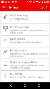 Androidアプリ「LEDと通知制御」のスクリーンショット 3枚目