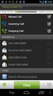 Androidアプリ「履歴消しゴム専門版」のスクリーンショット 2枚目