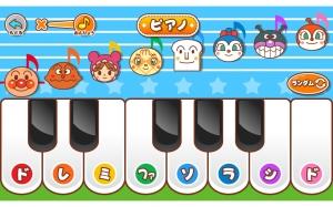 Androidアプリ「音であそぼうアンパンマン」のスクリーンショット 3枚目