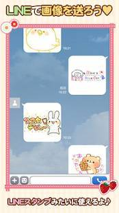Androidアプリ「スタンプ無料プレゼント★デコスタンプ★」のスクリーンショット 5枚目