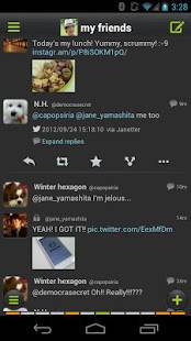 Androidアプリ「Janetter for Twitter」のスクリーンショット 3枚目