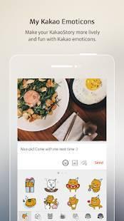 Androidアプリ「カカオストーリー:すきな人とタイムラインを共有する無料アプリ」のスクリーンショット 2枚目