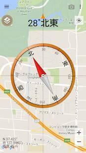 Androidアプリ「コンパス:Smart Compass」のスクリーンショット 4枚目