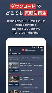 Androidアプリ「テレビ東京ビジネスオンデマンド」のスクリーンショット 3枚目