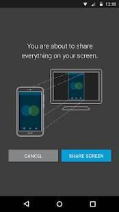 Androidアプリ「Cisco Webex Meetings」のスクリーンショット 4枚目