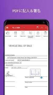 Androidアプリ「PDF Extra – スキャン、編集、閲覧、記入、署名、変換」のスクリーンショット 2枚目