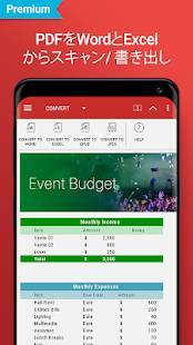 Androidアプリ「PDF Extra – スキャン、編集、閲覧、記入、署名、変換」のスクリーンショット 4枚目
