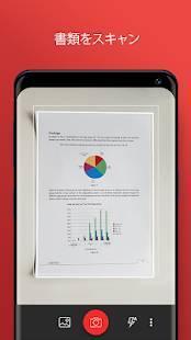 Androidアプリ「PDF Extra – スキャン、編集、閲覧、記入、署名、変換」のスクリーンショット 1枚目